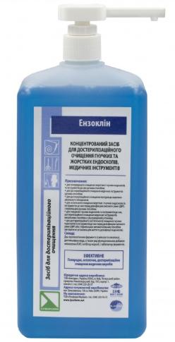 Энзоклин 1000 мл. - концентрат для профессиональной очистки инструментов