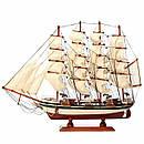Корабли, сувениры морская тематика