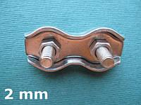Нержавеющий двойной зажим для троса DUPLEX, 2 мм