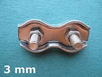 Нержавеющий двойной зажим для троса DUPLEX, 3 мм