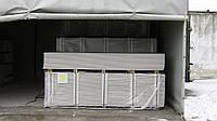 Гипсокартон Кнауф стеновой огнестойкий 1,2х2,5х12,5
