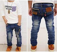 Самые удобные и модные  - детские джинсы оптом от Бейби Ленд