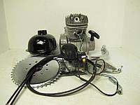 Мотор дырчик (веломотор) в сборе с ручным стартером 80 сс