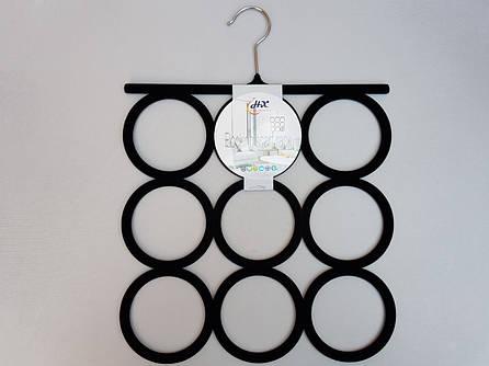 Плечики вешалки флокированные (бархатные) для аксессуаров черного цвета