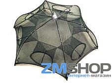 Раколовка зонт 6 КТ 0036