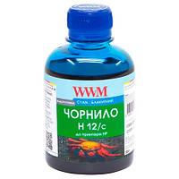 Чернила WWM HP 10/11/12/13/14/82, Cyan, 200 г (H12/C)