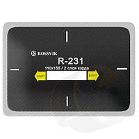 Пластырь радиальный R-231 (110х155мм) Россвик, фото 1