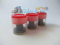 Клапан нагнетательный ЛСТН СМД-18,20,22, А-41,А-01, Т-130 АЗПИ