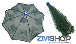Раколовка зонт 8 КТ 0037