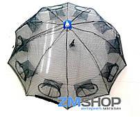 Раколовка зонт 10 КТ 0038