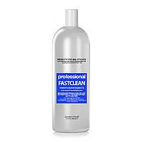 Fastclean Jerden Proff - средство для дезинфекции инструментов, 500 мл