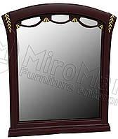 Зеркало Роселла (Миро Марк/MiroMark)
