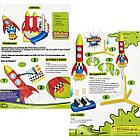Игрушечная помповая ракета для детей Rocket Launcher TOY002, фото 5