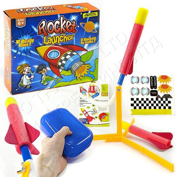 Игрушечная помповая ракета для детей Rocket Launcher TOY002