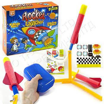 Іграшкова помпова ракета для дітей Rocket Launcher TOY002