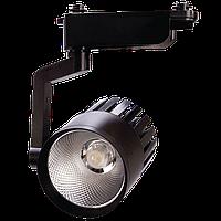 Светильник трековый Ultralight TRL630 30W черный LED