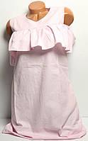 Платье с карманами Турция размер 46-48