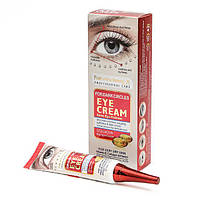 Крем вокруг глаз Wokali For Dark Circles Eye Cream (красный)