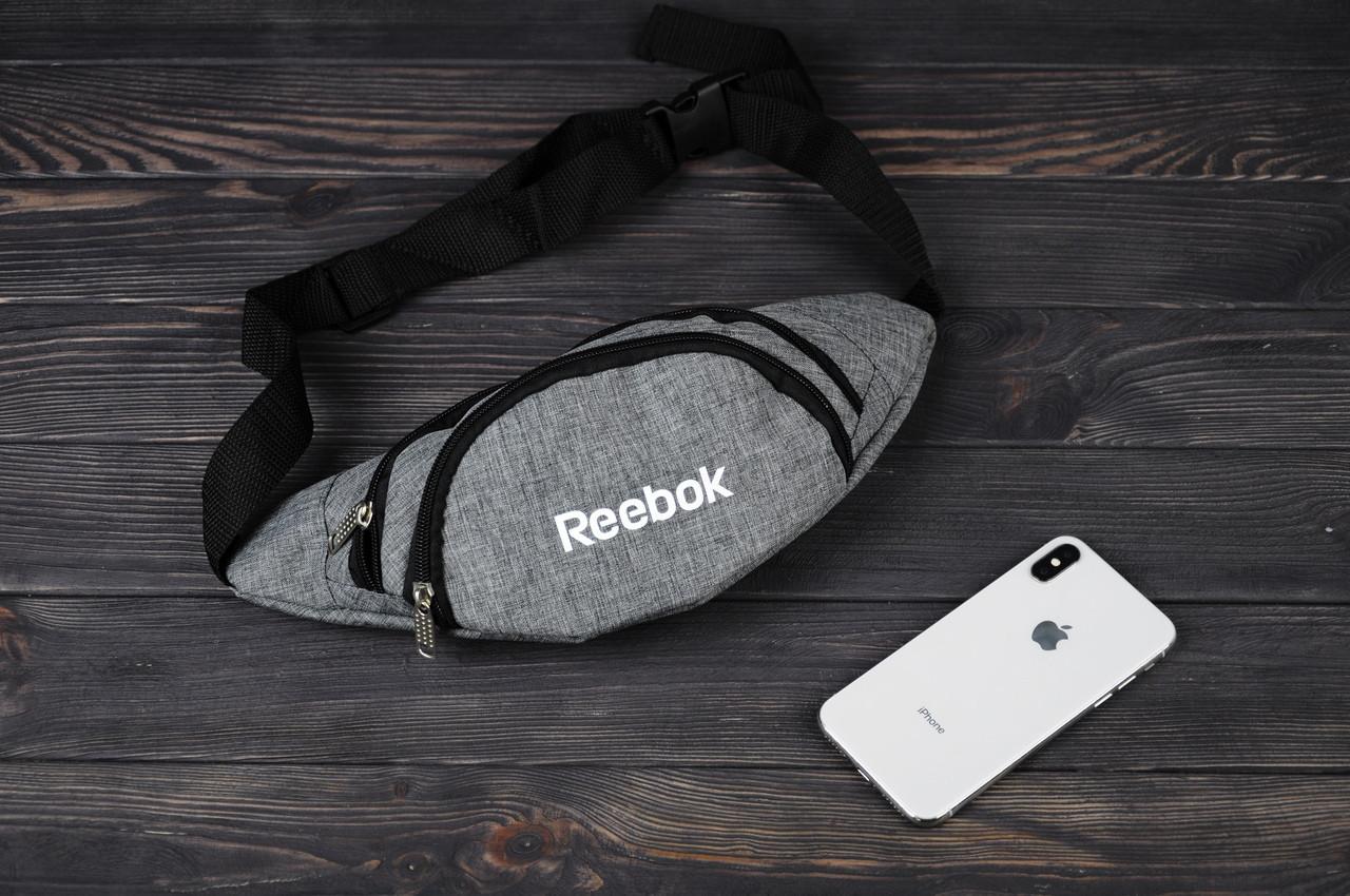 Сумка на пояс Reebok, поясная сумка, бананка