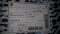 Бумага мелованная Stora Enso LumiSilk 115 450x640
