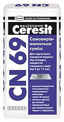 Ceresit СN-69, 25кг Самовыравнивающаяся смесь 3-15 мм