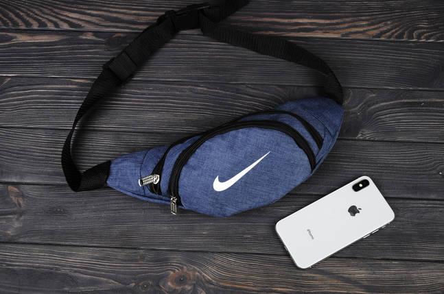 Сумка на пояс Nike, поясная сумка, бананка, фото 2
