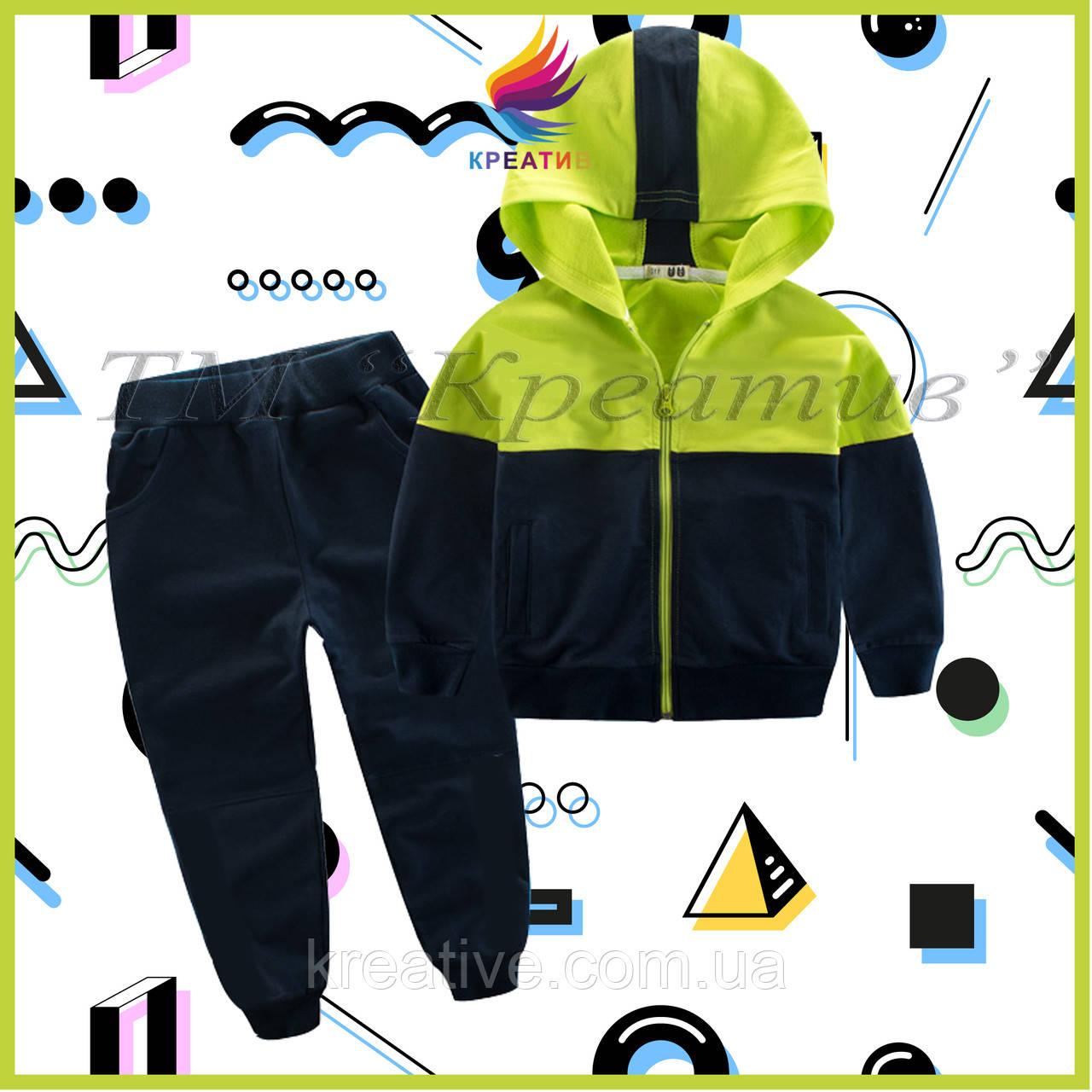Детские флисовые костюмы спортивные оптом (под заказ от 50 шт) с НДС ... 0a6da8908ba