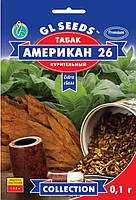 Семена табака Американ 26 (курительный), 0,1 г, GL SEEDS, Украина
