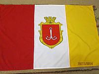 Флаг Одессы  120 х 80 см.