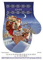 """Новогодняя перчатка """"Новогодние подарки"""", схема для вышивки бисером"""