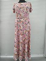 Платье летнее длинное цветное большого размера