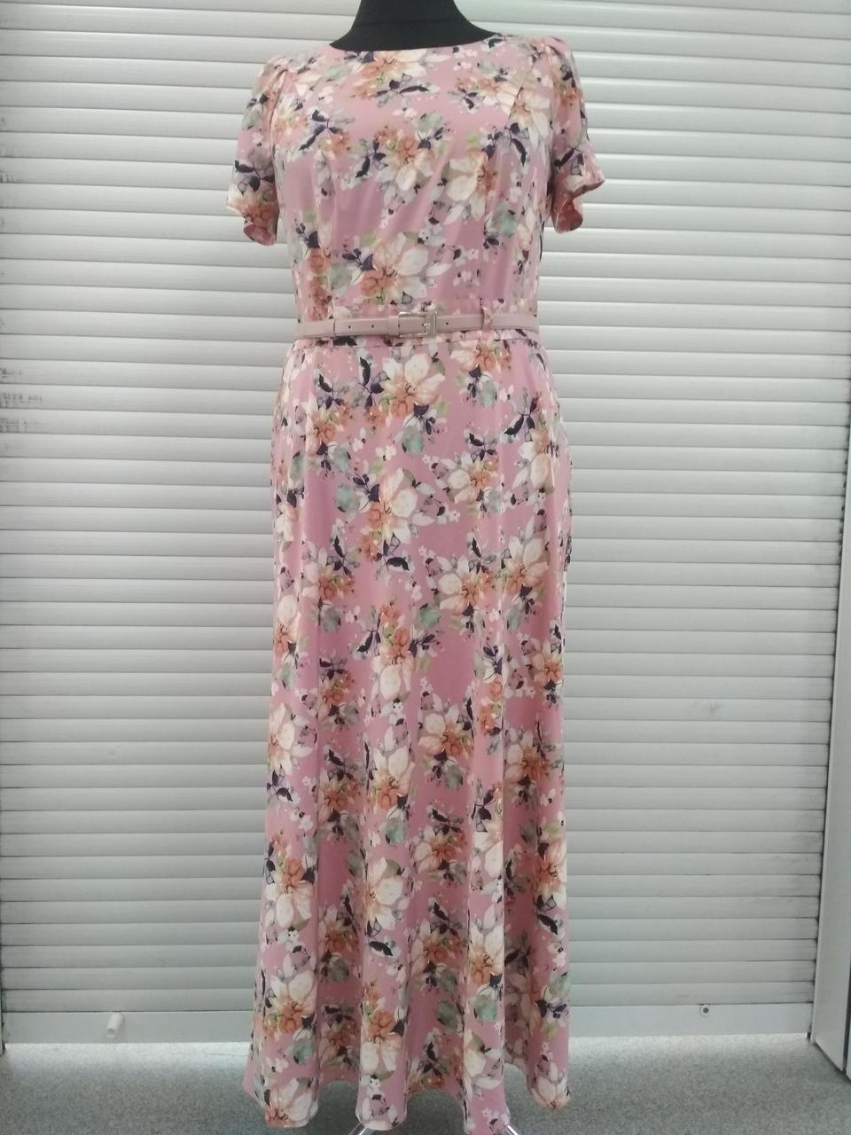 5cbf8102d0918e0 Платье нарядное летнее длинное цветное большого размера -