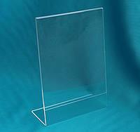 Менюхолдер формата А4 L-образный, фото 1