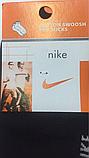 Носки мужские спорт средней высоты Nike  пр-во Турция, фото 3