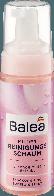 Пенка для очищения сухой и чувствительной кожи лица Balea Milder Reinigungsschaum