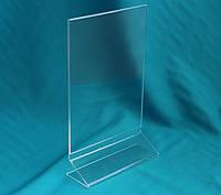 Менюхолдер А5 вертикальный двухсторонний, фото 1
