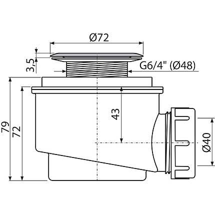 Сифон для душевого поддона с нержавеющей решеткой d50, фото 2