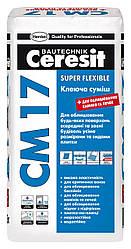 Ceresit СМ-17, 25кг ТЕПЛЫЙ ПОЛ (ЭЛЕКТРО)