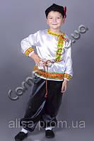 Карнавальный костюм народный для мальчика