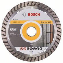 Алмазний відрізний круг Standard for Universal Turbo 150 мм BOSCH