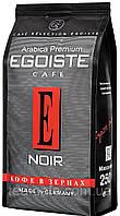 """Кофе """"Egoiste"""" Noir 250г зерно"""