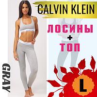 Спортивный комплект женский CALVIN KLEIN двойка (топ+лосины) размер L серый  ЛЖЛ-30103