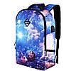 Школьный рюкзак Космос с USB и выходом под наушники, фото 8