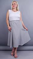 Тереза. Габардиновая юбка плюс сайз.