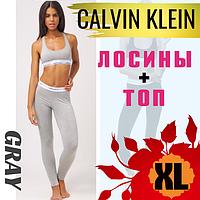 Спортивный комплект женский CALVIN KLEIN двойка (топ+лосины) размер XL серый  ЛЖЛ-30105