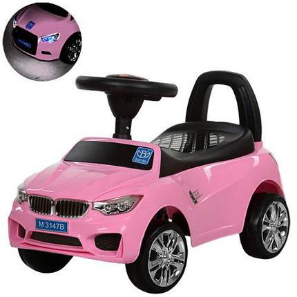 Толокар BMW (3147B-8) Розовый, МР3, звук, свет, фото 2