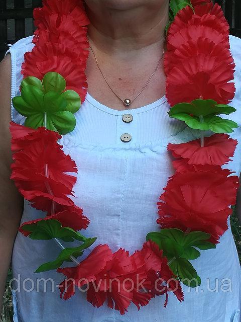 Гавайские бусы на шею №20