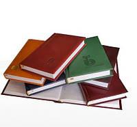 Ежедневники, Еженедельники, Планинги, Записные книжки, Телефонные книжки, фото 1