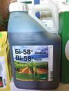 БИ-58 Новый -инсектицид , 5 л, BASF AG Германия, ОРИГИНАЛ.
