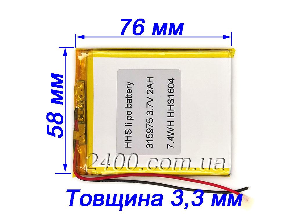 Аккумулятор 2000мАч 335976 3,7в для модемов, MP3 плееров, GPS навигаторов, електронных книг (2000mAh)